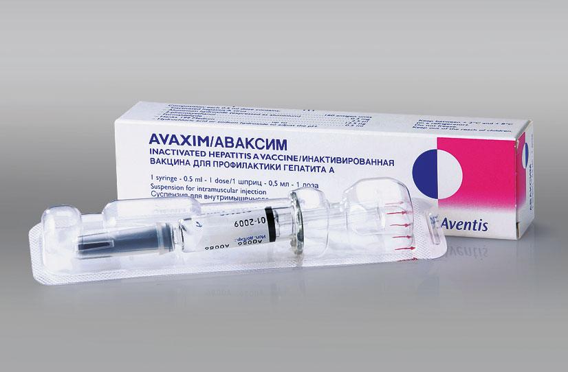 вакцина аваксим